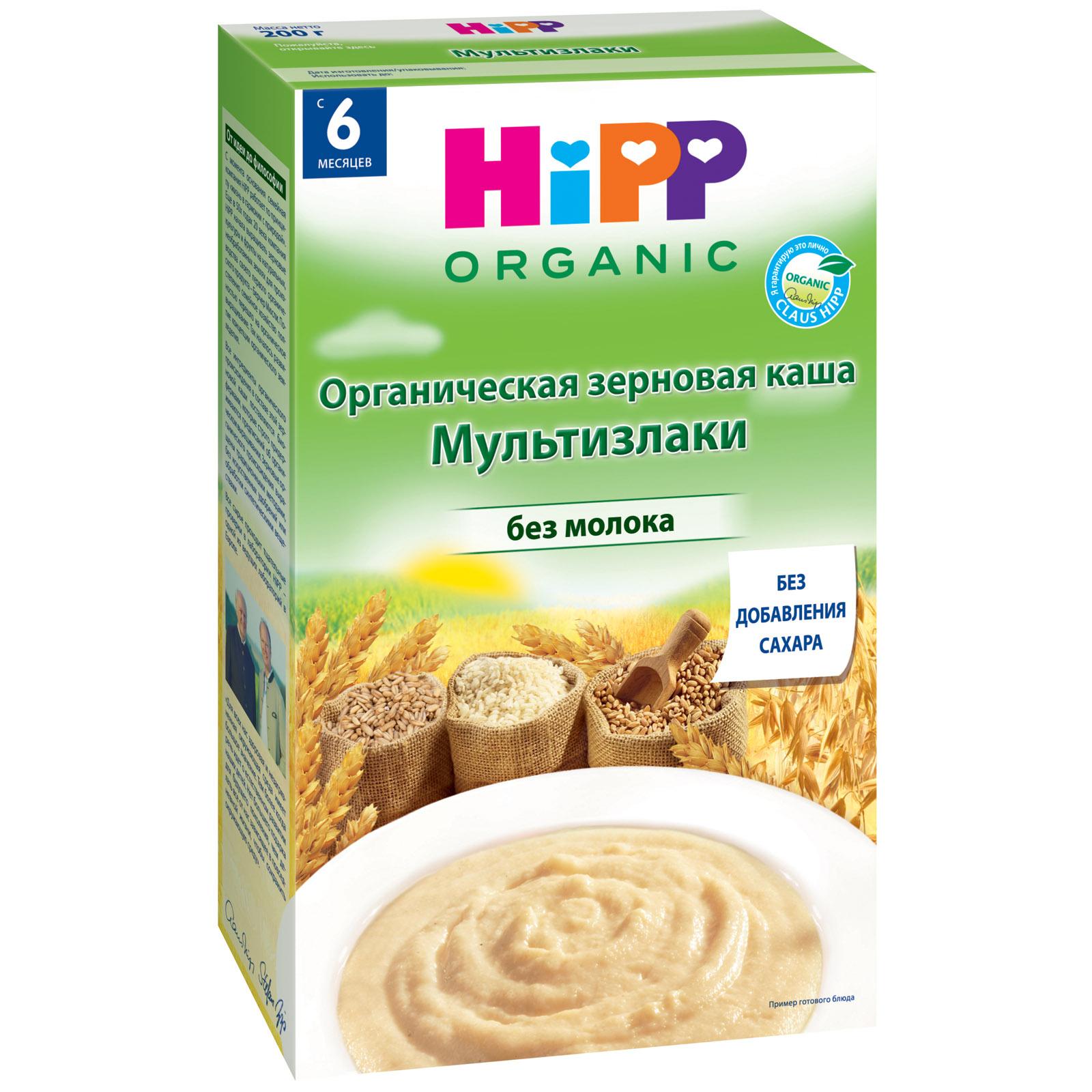 ���� Hipp ����������� 200 �� �������������� (� 6 ���)