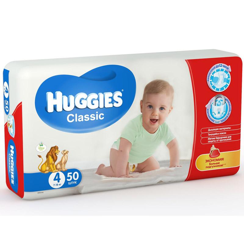 Подгузники Huggies Сlassic 7-18 кг (50 шт) Размер 4<br>