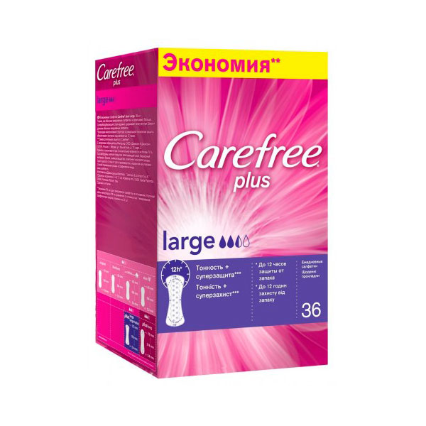 �������� ���������� Carefree plus Large 36 ��