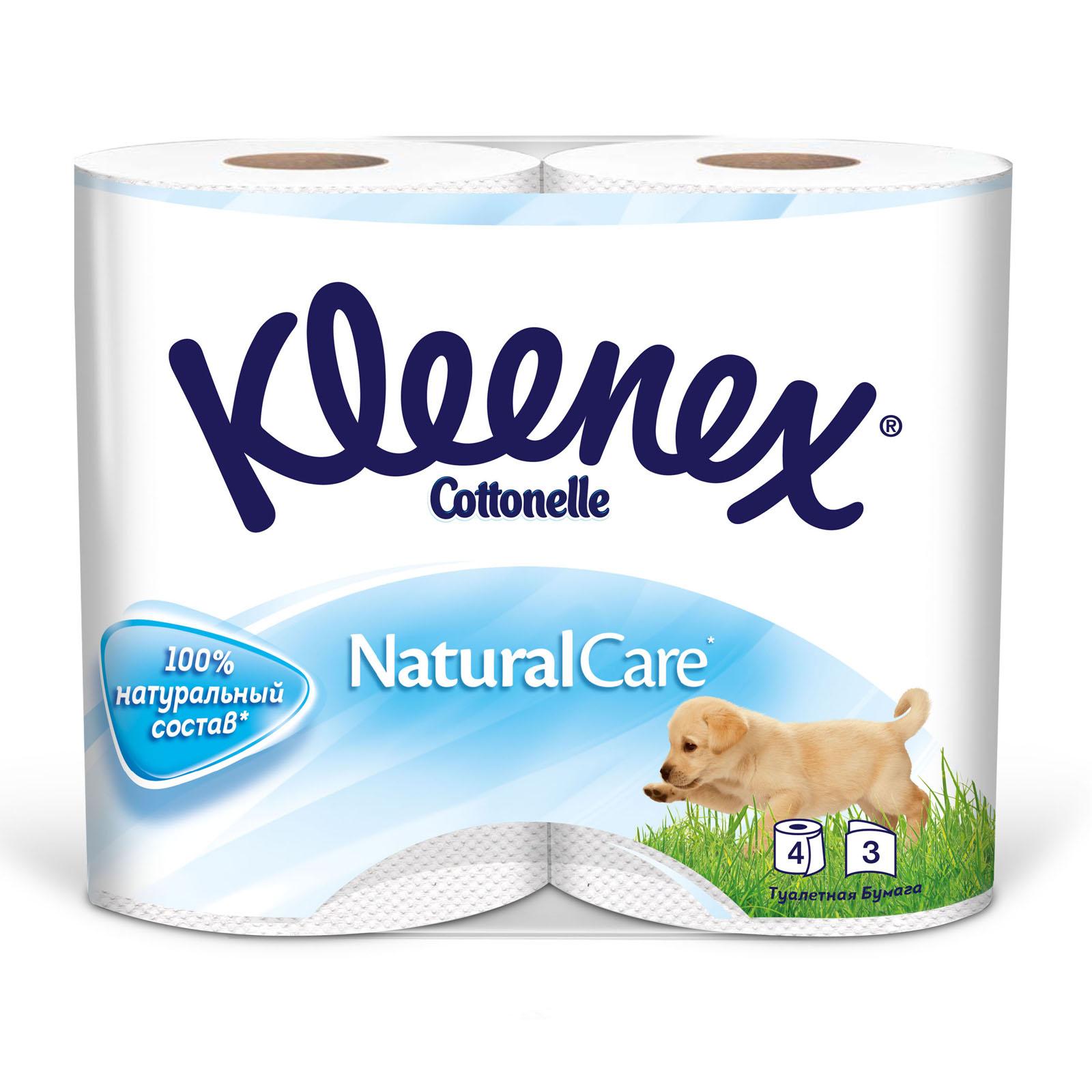 Туалетная бумага Kleenex natural (3 слоя) 4 рулона<br>