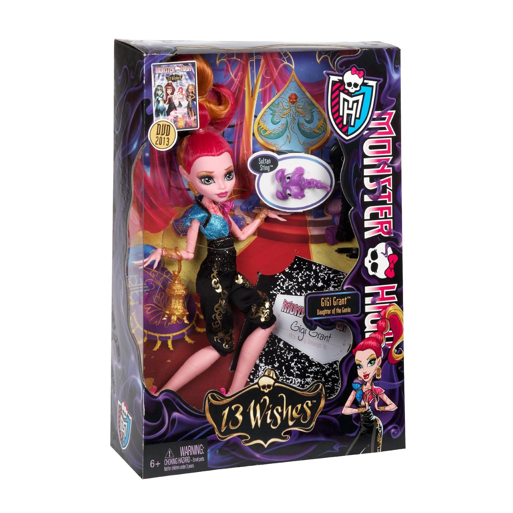 ����� Monster High ����� 13 ������� Gigi Grant