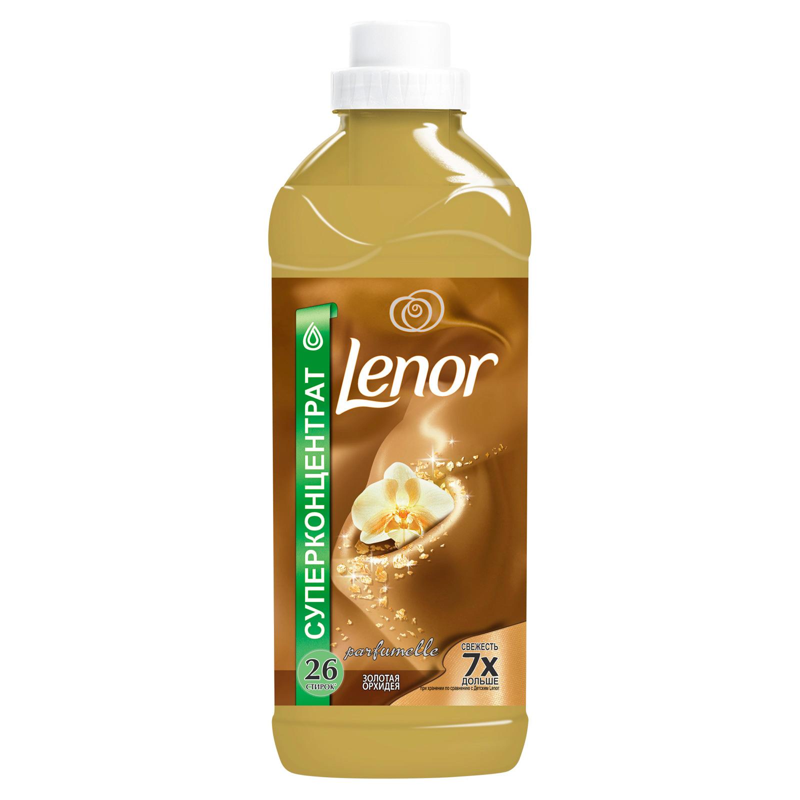 Кондиционер для белья Lenor 930 мл Золотая Орхидея 930мл (26стирок)<br>