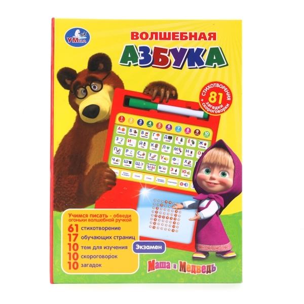 Обучающая книга Vtech Волшебная азбука Маша и Медведь Led-дисплей<br>