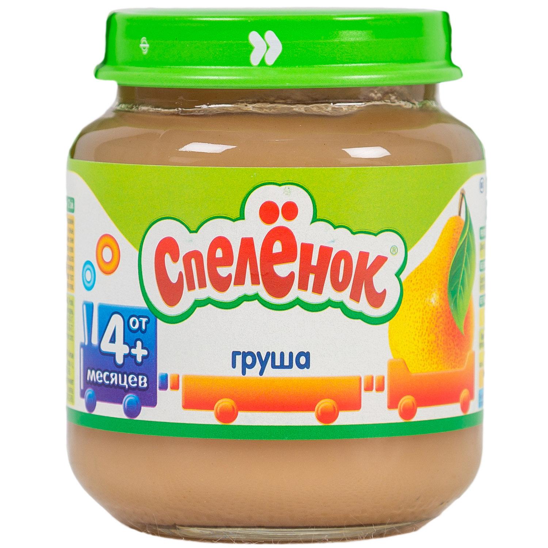 Пюре Спеленок фруктовое 125 гр Груша (с 4 мес)<br>