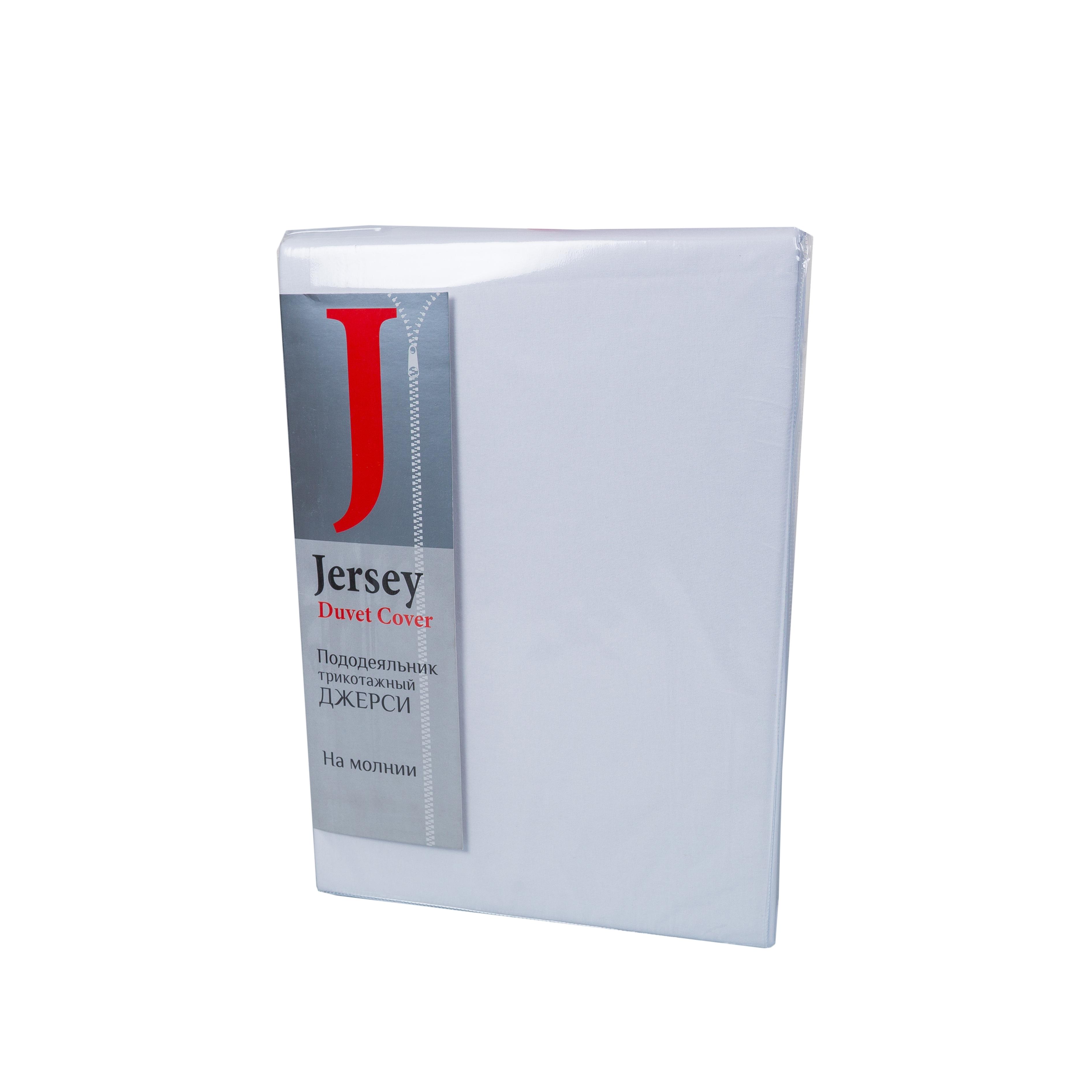 Пододеяльник трикотажный на молнии Oltex Jersey 110х140 №2001 Белый<br>