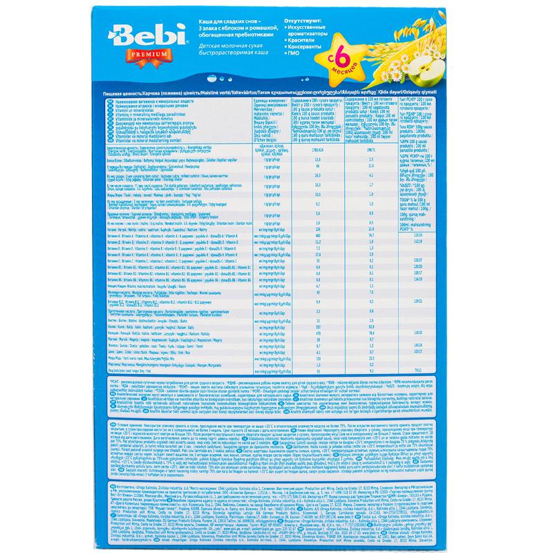 ���� Bebi Premium �������� 200 �� 3 ����� ������ ������� � ������������ (� 6 ���)