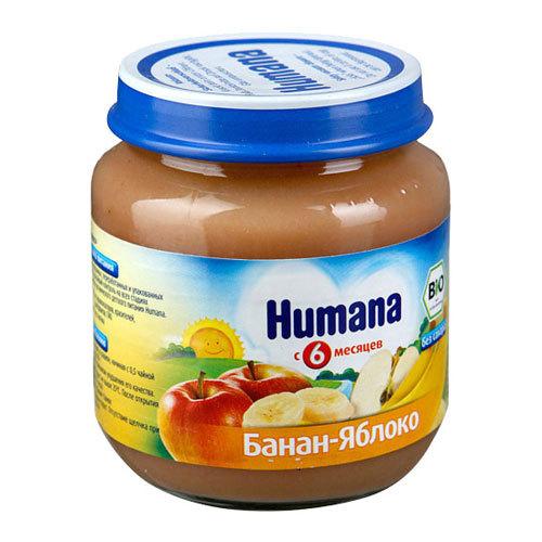 ���� Humana ��������� 125 �� ������ � ������� (� 6 ���)
