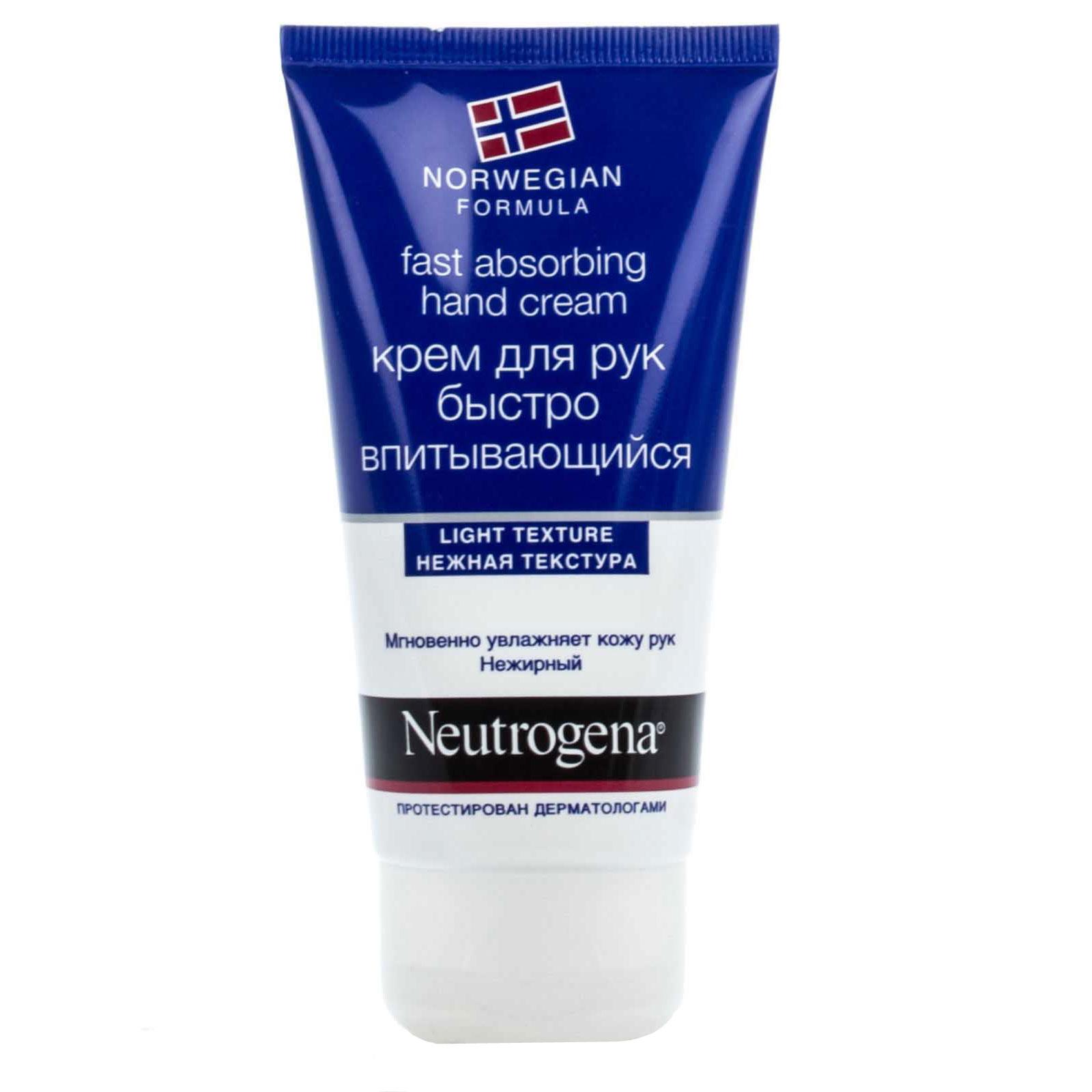 Крем для рук Neutrogena Норвежская Формула быстро впитывающийся 75 мл<br>