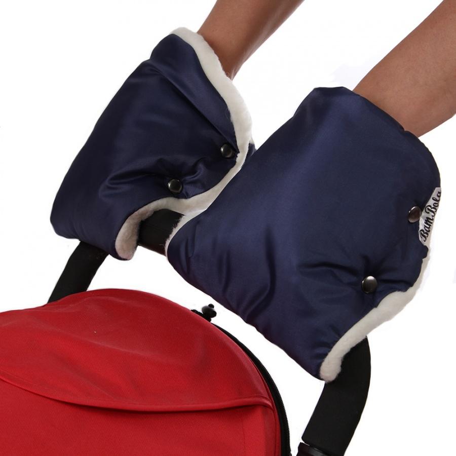 Муфта-варежки Bambola для коляски шерстяной мех плащевка Лайт Темно-Синий<br>