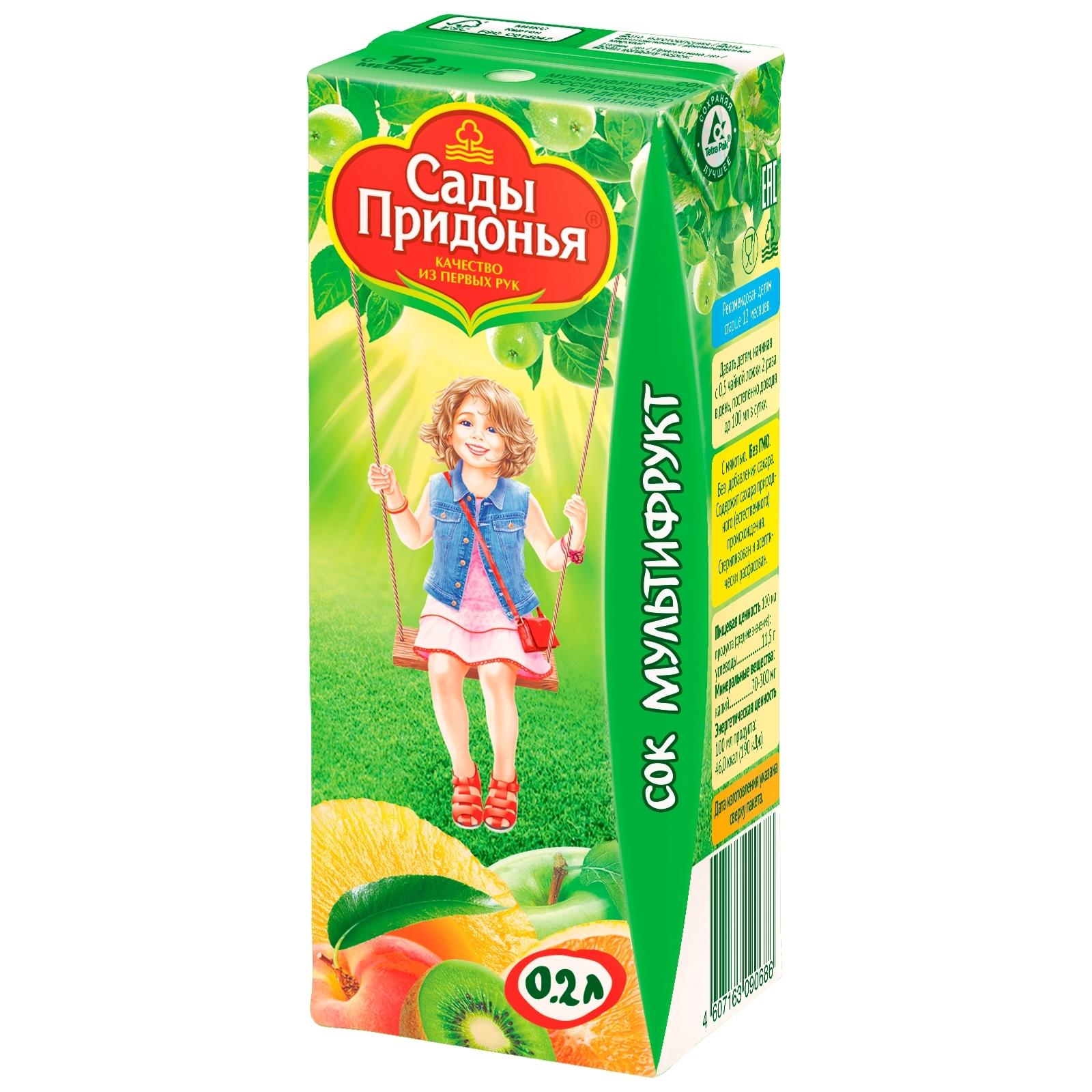 Сок Сады Придонья 200 мл (тетрапак) Мультифруктовый (с 12 мес)<br>