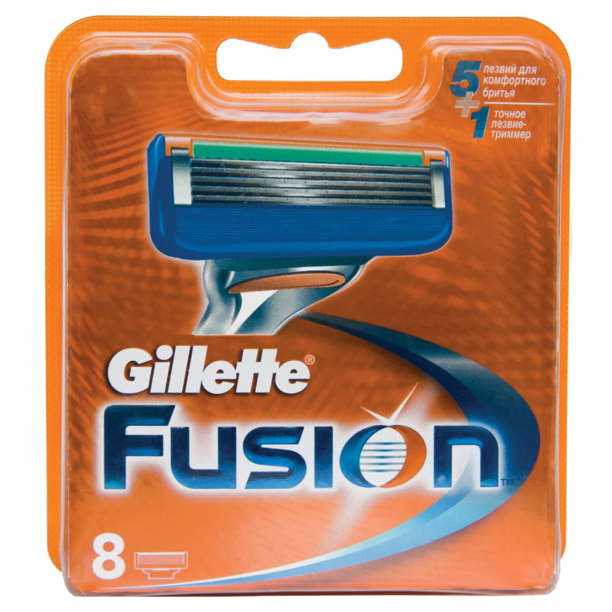 Сменные кассеты для бритья Gillette Fusion 8 шт<br>
