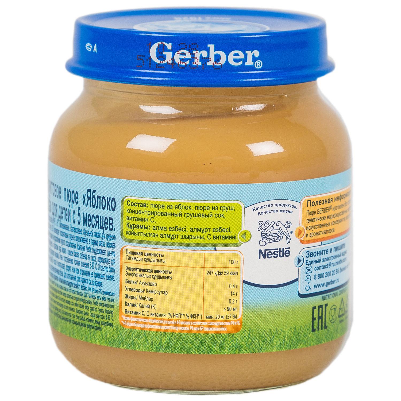 ���� Gerber ��������� 130 �� ������ � ������  (1 �������)