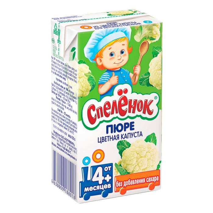 Пюре Спеленок овощное (тетрапак) 125 гр Цветная капуста (с 4 мес)<br>