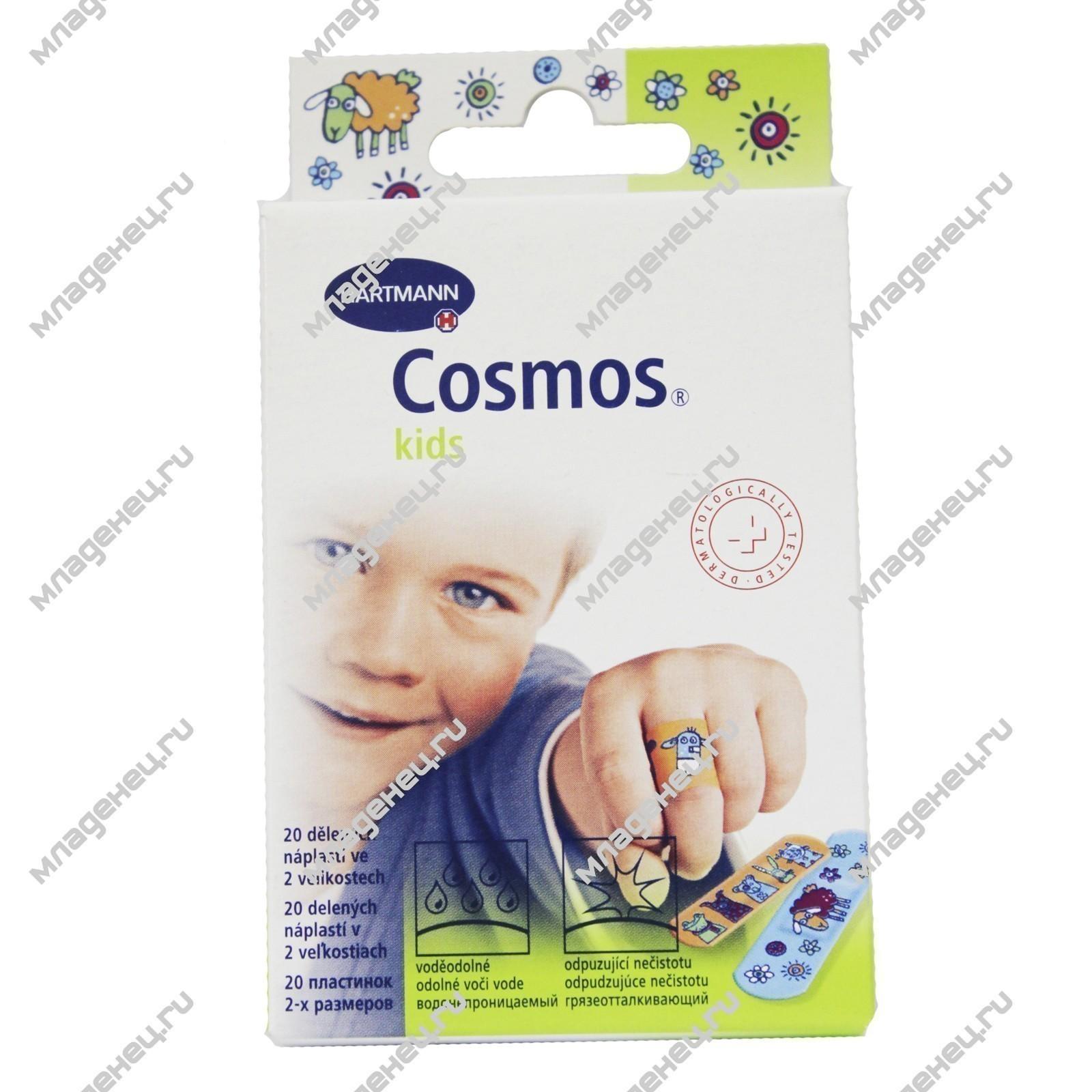 """�������� Hartmann Cosmos """"Kids"""" ��������� � �������� 20 ��"""