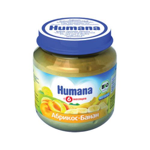 ���� Humana ��������� 125 �� ������� � ������� (� 6 ���)