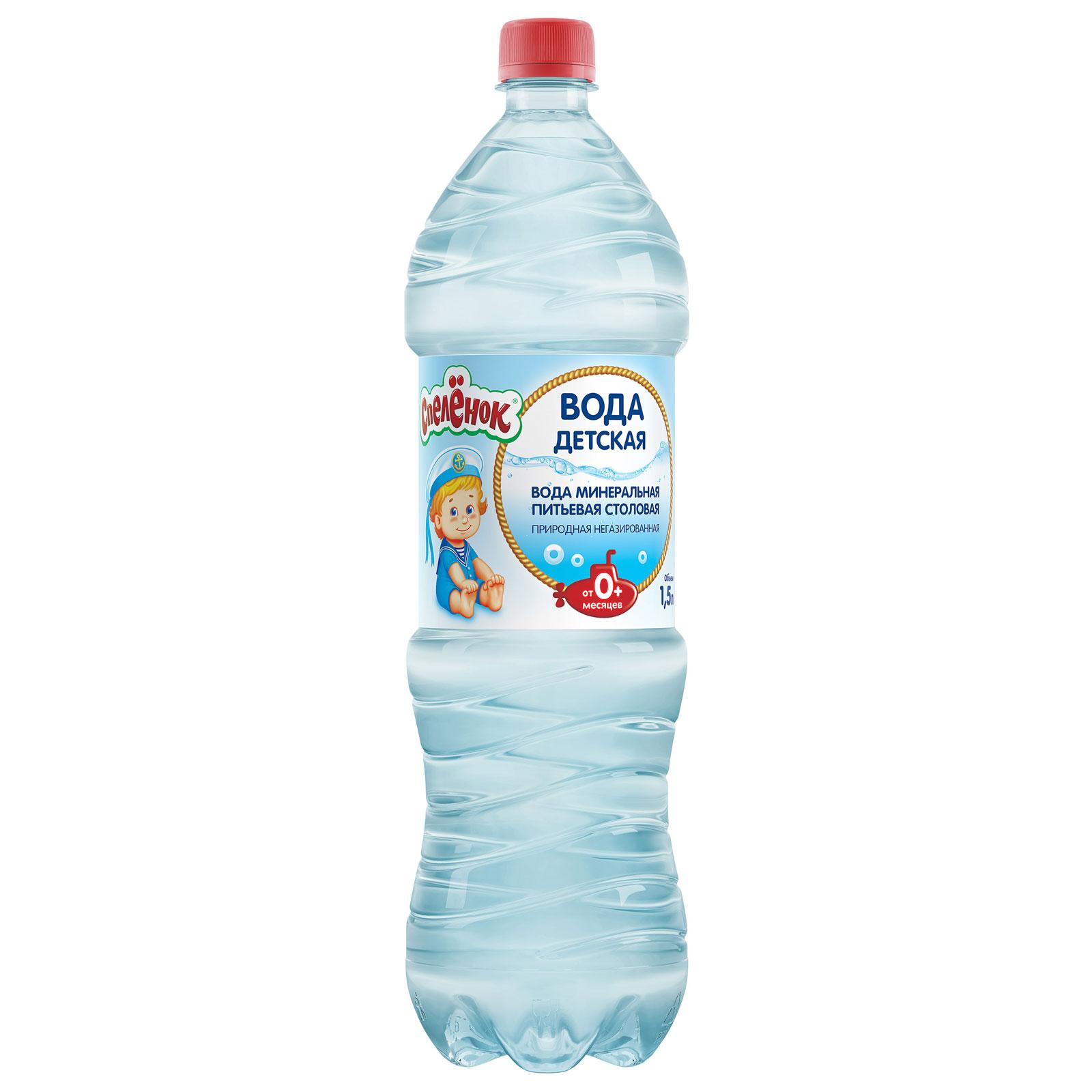 Вода детская Спеленок 1.5 л<br>