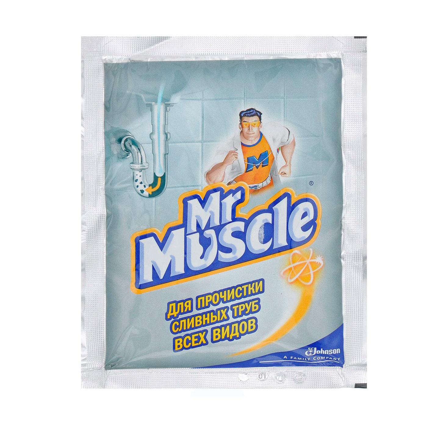 Средство Мистер Мускул триггер 500 мл 70 гр<br>