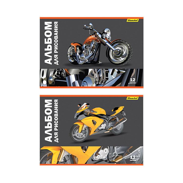 Альбом для рисования Silwerhof 12 листов Мотоциклы 2 дизайна<br>