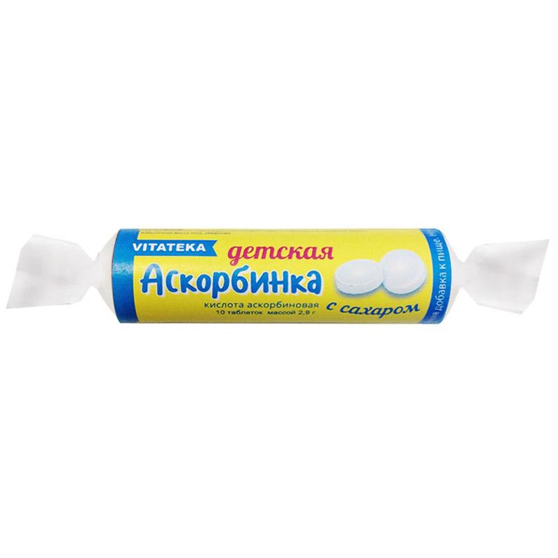 Аскорбиновая кислота Vitateka №10 с сахаром 20 мг