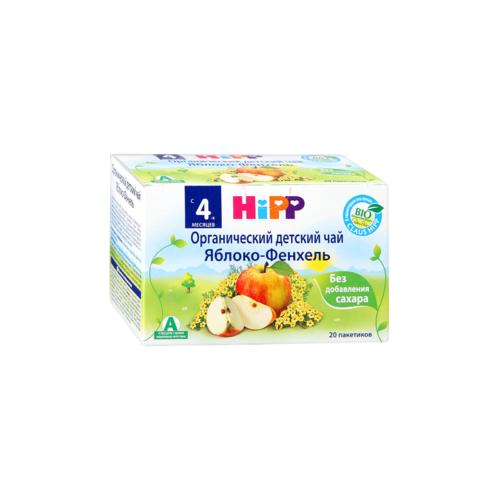 Чай детский Hipp органический 30 гр (20 пакетиков) Яблоко фенхель (с 4 мес)<br>