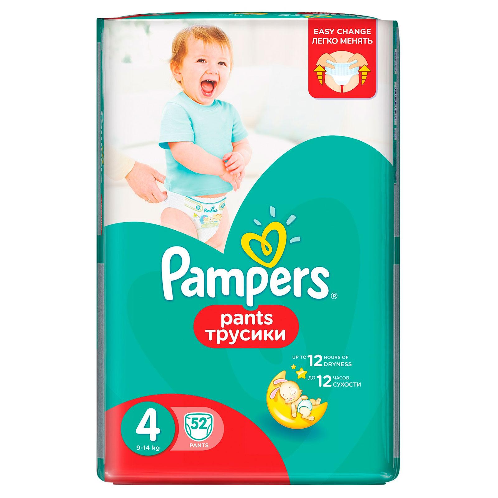 Трусики Pampers Pants Maxi 9-14 кг (52 шт) Размер 4<br>