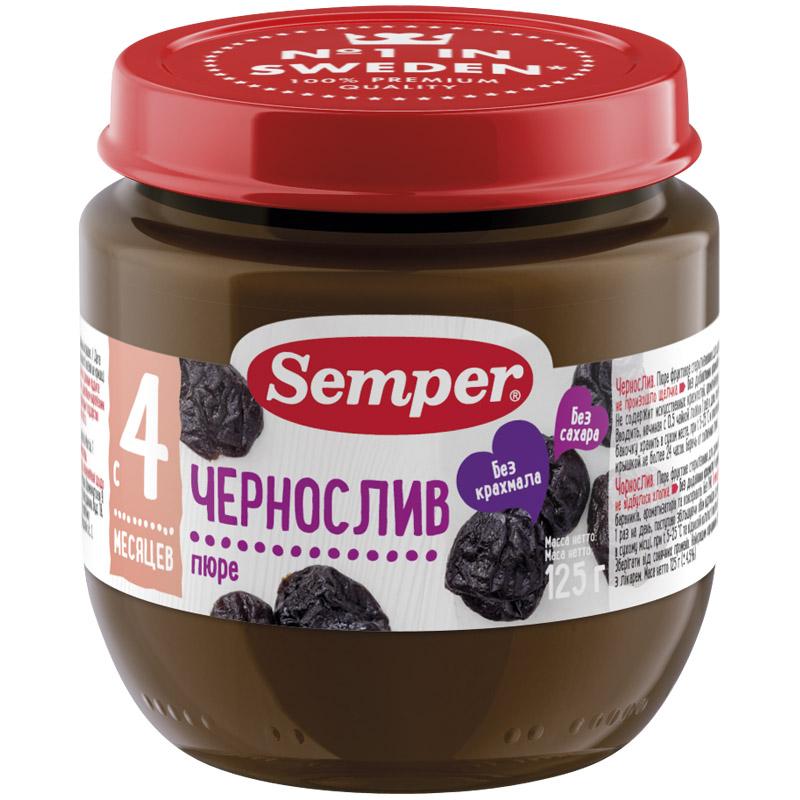 Пюре Semper фруктовое 125 гр Чернослив (с 4 мес)<br>