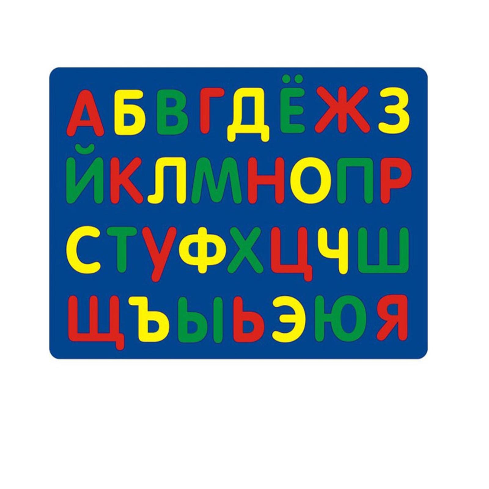 Мозаика мягкая Флексика Алфавит<br>