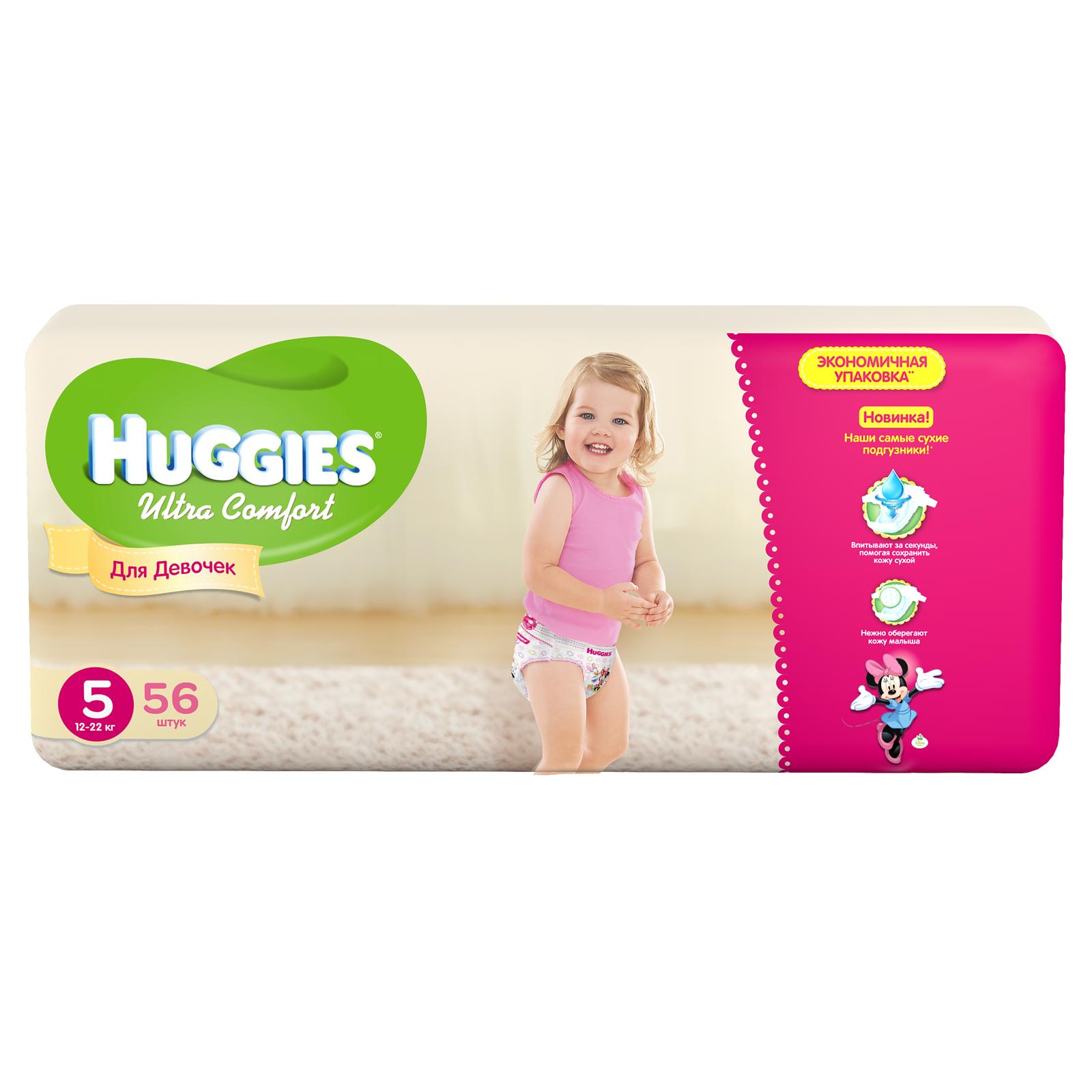 Подгузники Huggies Ultra Comfort Mega Pack для девочек 12-22 кг (56 шт) Размер 5<br>