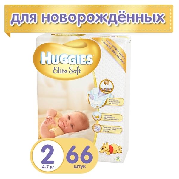 Подгузники Huggies Elite Soft Jumbo Pack 4-7 кг (66 шт) Размер 2