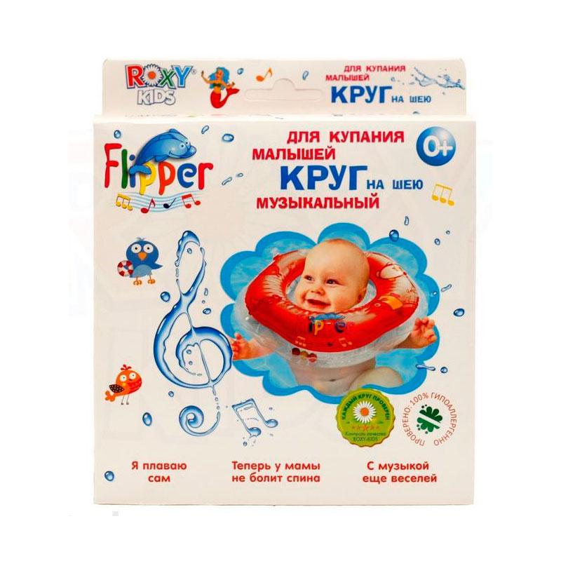 Круг для купания Roxy-kids музыкальный Flipper с 0 мес (фиолетовый)<br>