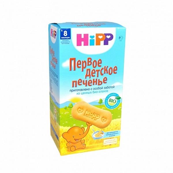 Печенье Hipp 150 гр Первое (с 5 мес)<br>
