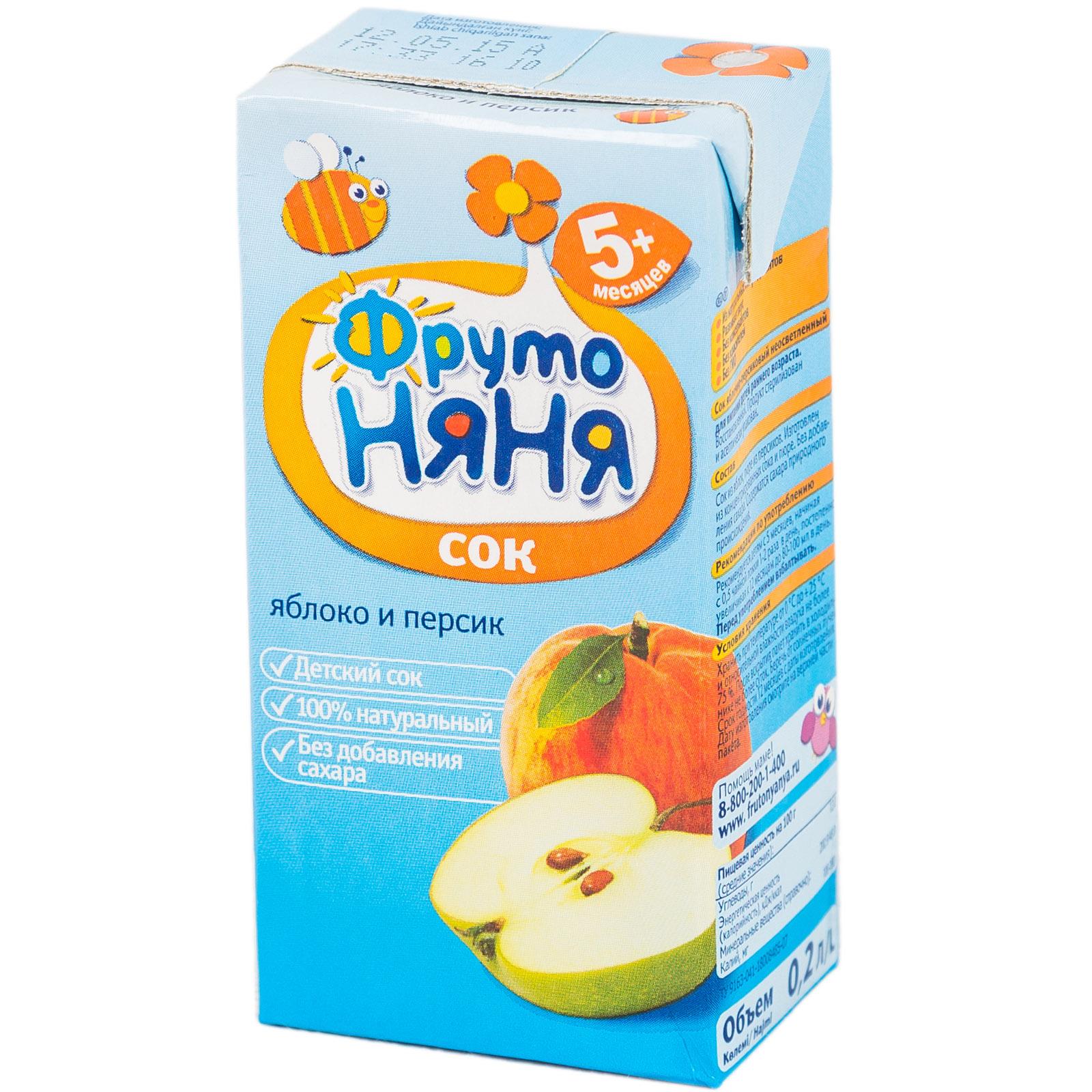 Сок Фрутоняня 200 мл Яблочно-персиковыйс мякотью (с 5 мес)<br>
