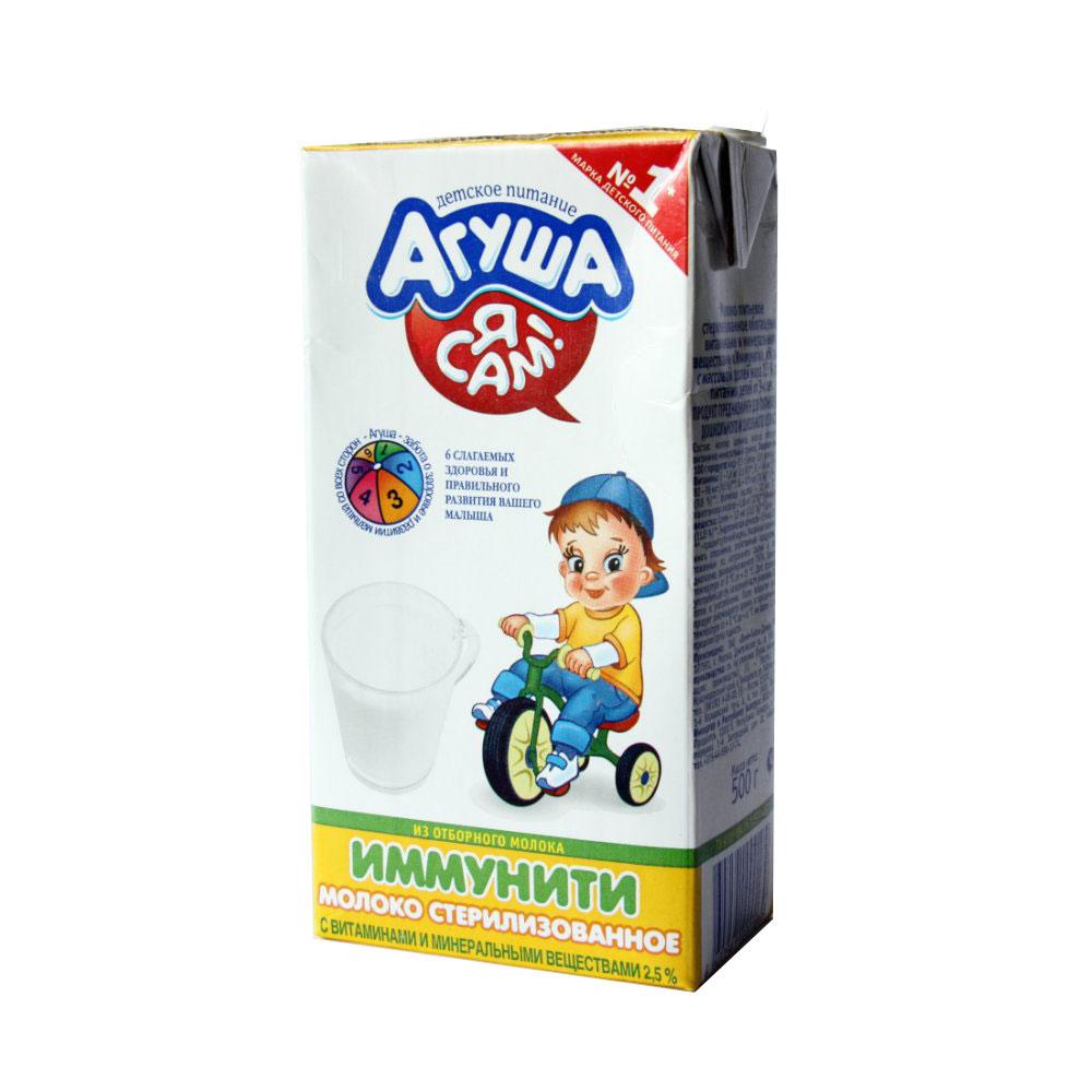 Молоко Агуша Я Сам 500 мл Иммунити 2,5 % (с 3 лет) 500 мл