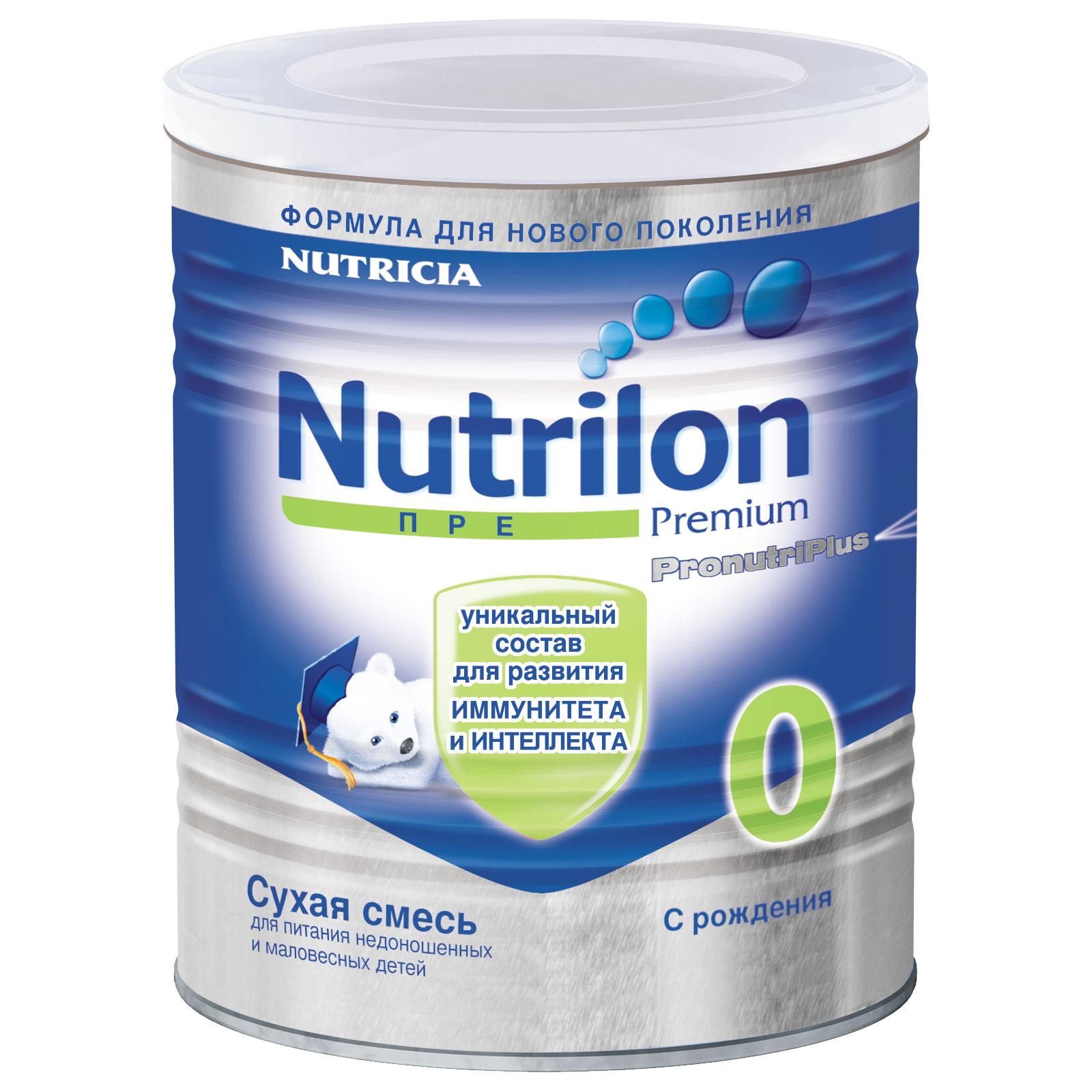Заменитель Nutricia Nutrilon Пре 400 гр №0 (с 0 мес)<br>