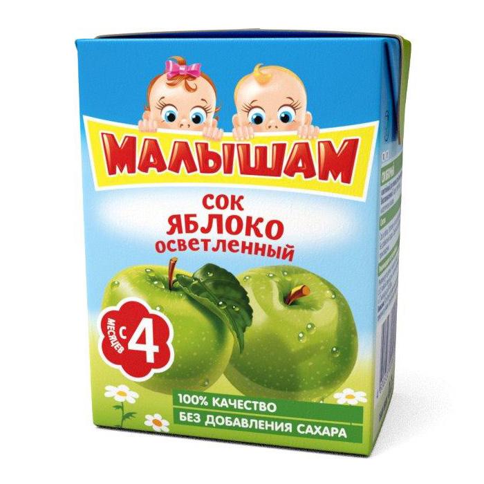 Сок Малышам 200 мл (тетрапак) Яблоко осветленное (с 3 мес)<br>
