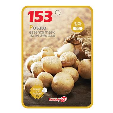Маска тканевая Beauty 153 с экстрактом картофеля