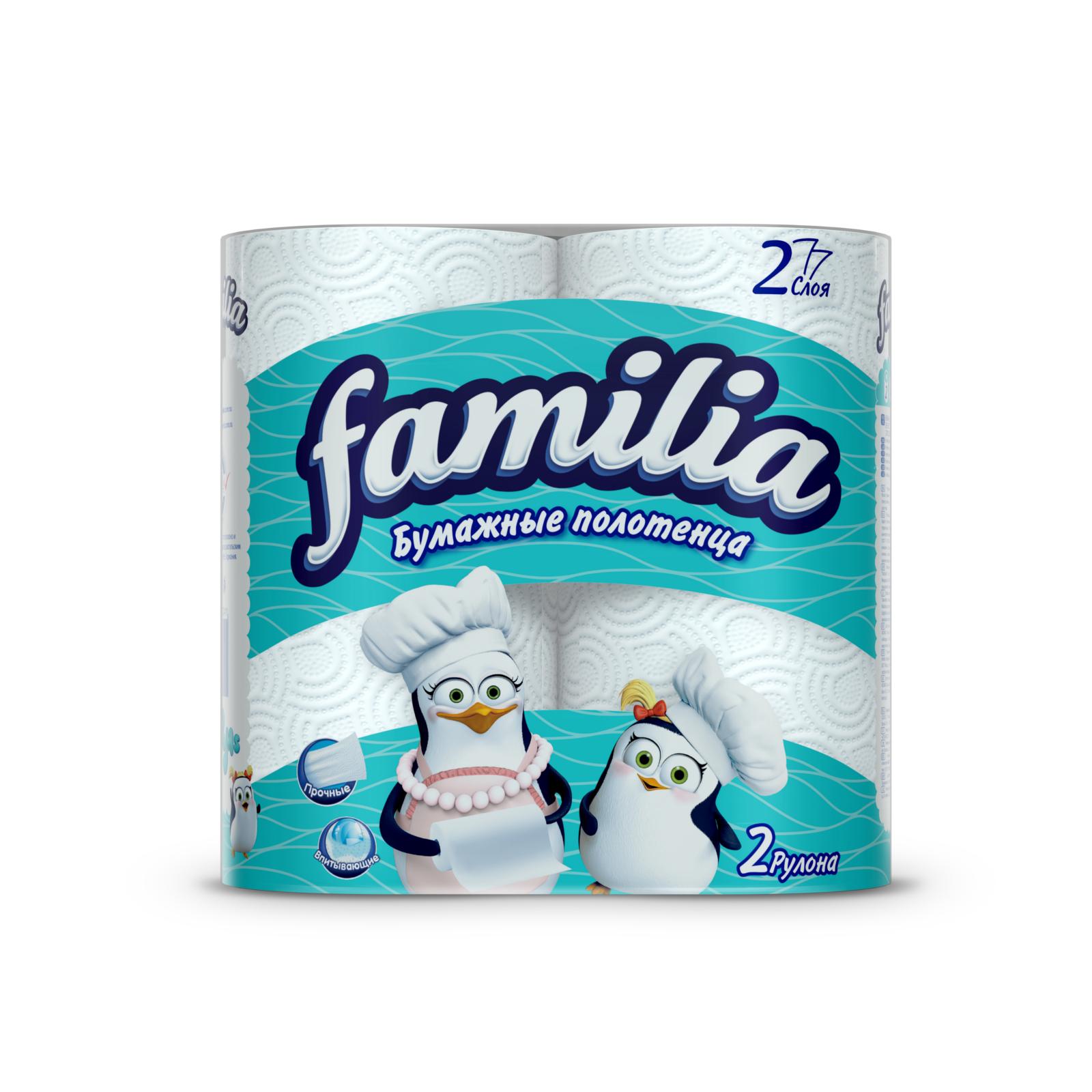 Полотенца бумажные Familia белые (2 слоя) 2 шт