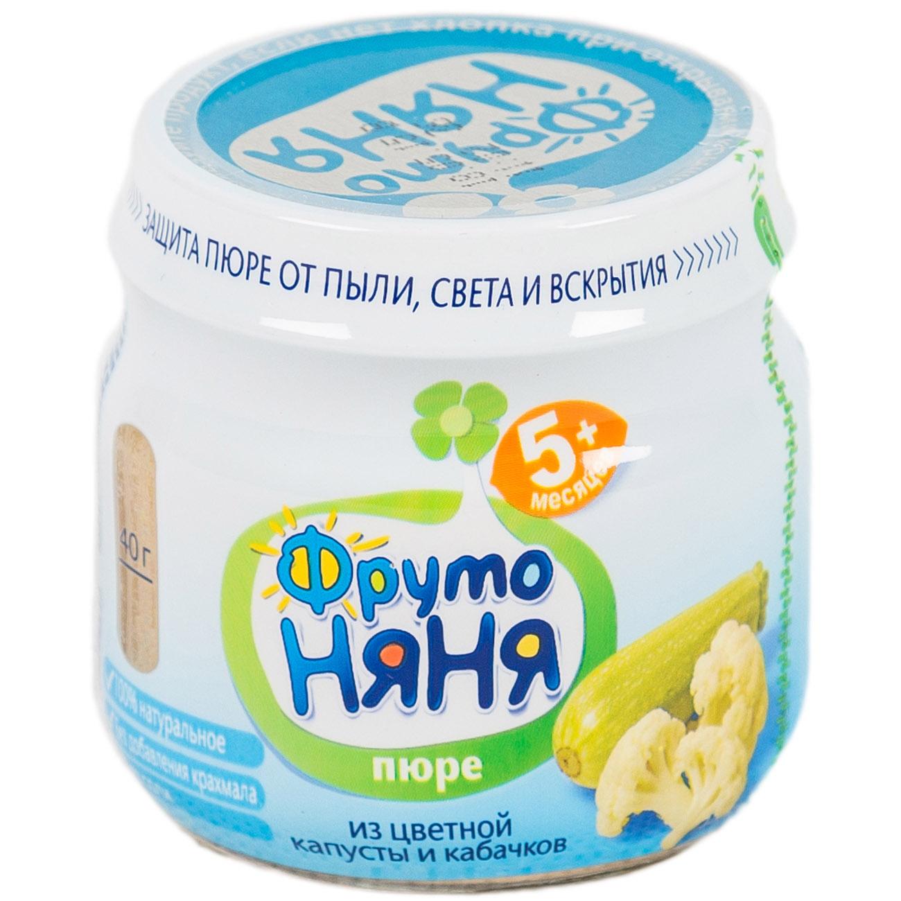 Пюре Фрутоняня овощное (без сахара) 80 гр Цветная капуста с кабачком (с 5 мес)<br>