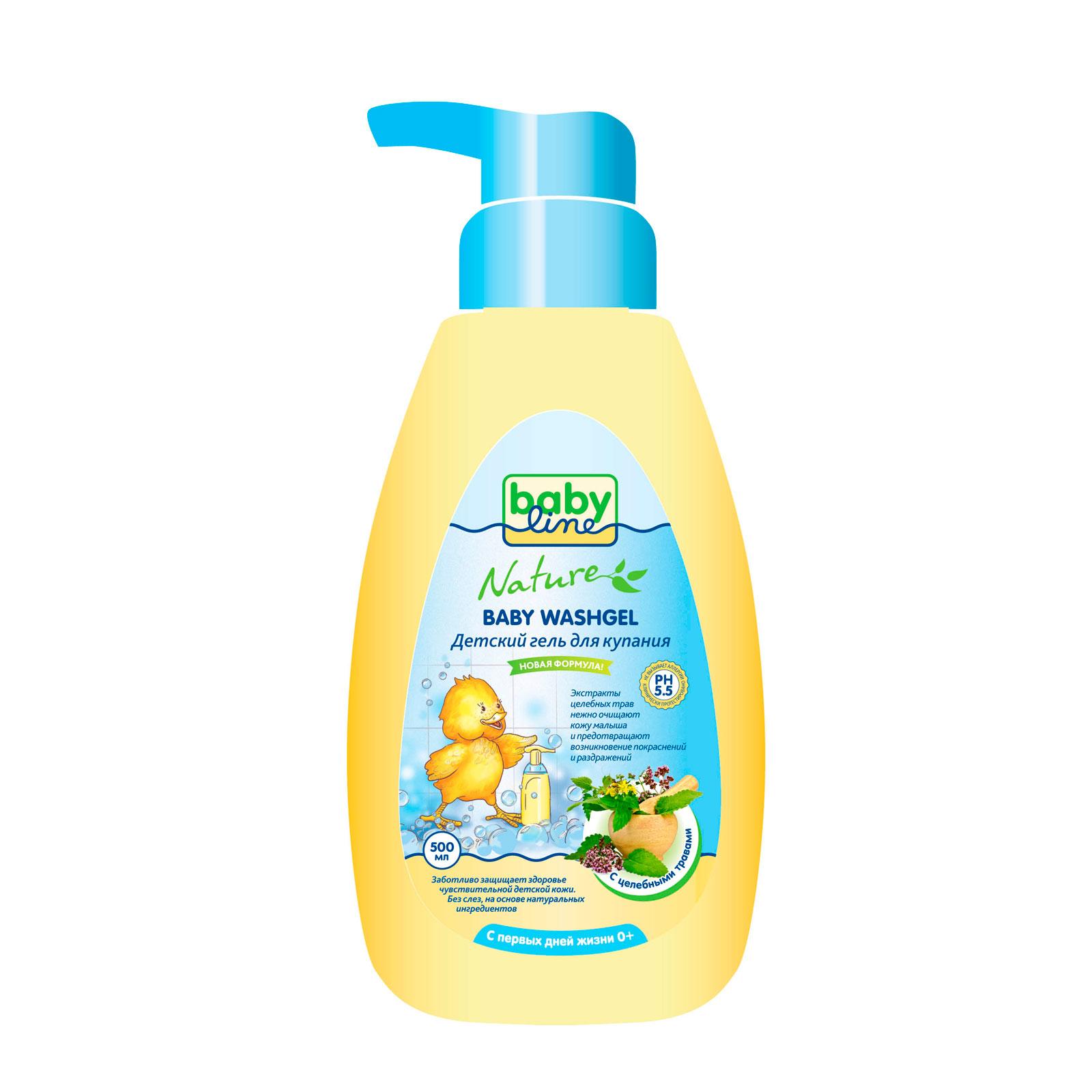 ���� ��� ������� BabyLine Nature � ��������� ������� 500 �� (� ������ ���� �����)