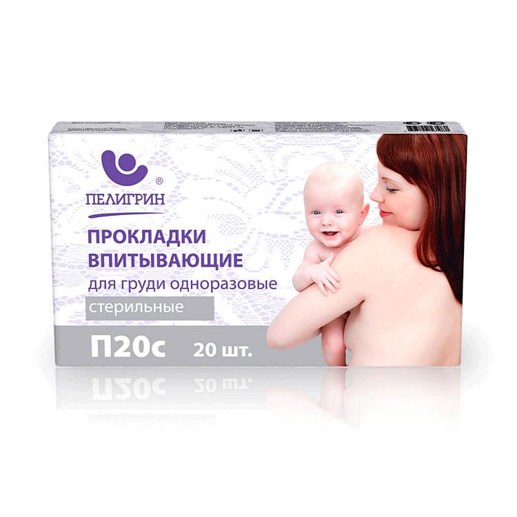 Прокладки для груди Пелигрин одноразовые стерильные 20 шт<br>