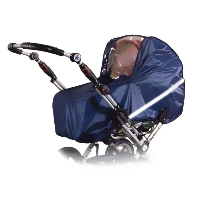 Дождевик Витоша для коляски-люльки Таффета со светоотражающей полосой<br>