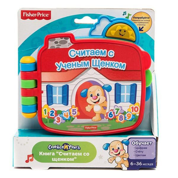 Развивающая игрушка Fisher Price Смейся и Учись Книжка Считаем со щенком<br>
