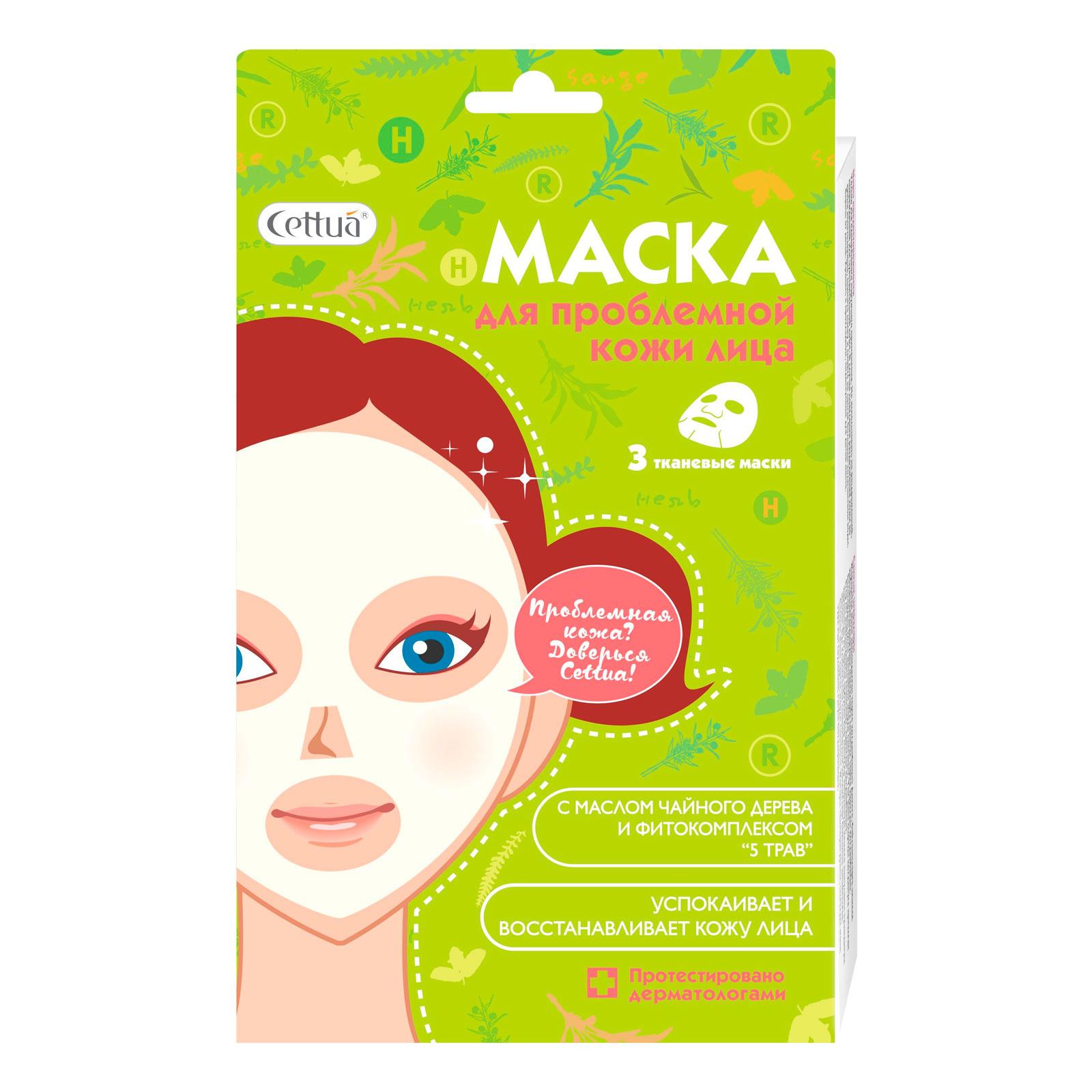 Маска для лица Cettua с маслом чайного дерева 3 шт<br>