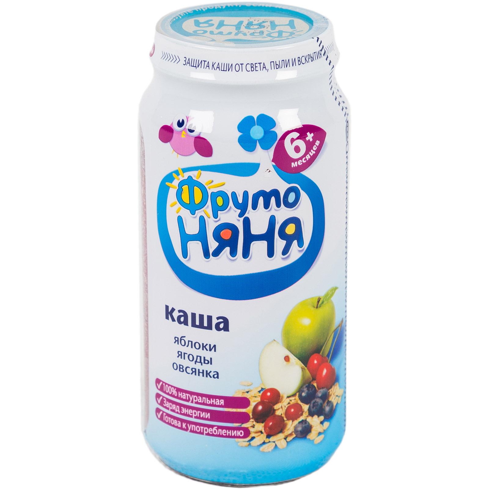 Каша Фрутоняня фруктовая 250гр Овсяная с яблоками и ягодами (с 6 мес)