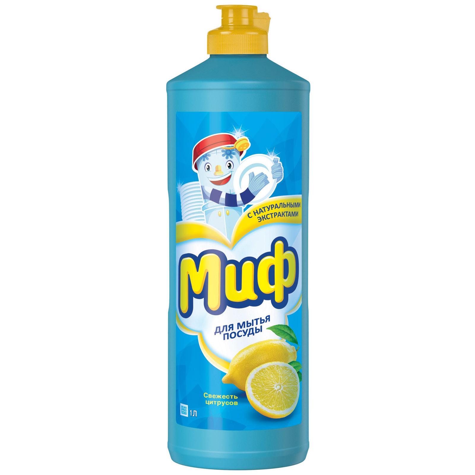 Средство для мытья посуды Миф Лимонная Свежесть 1 л<br>
