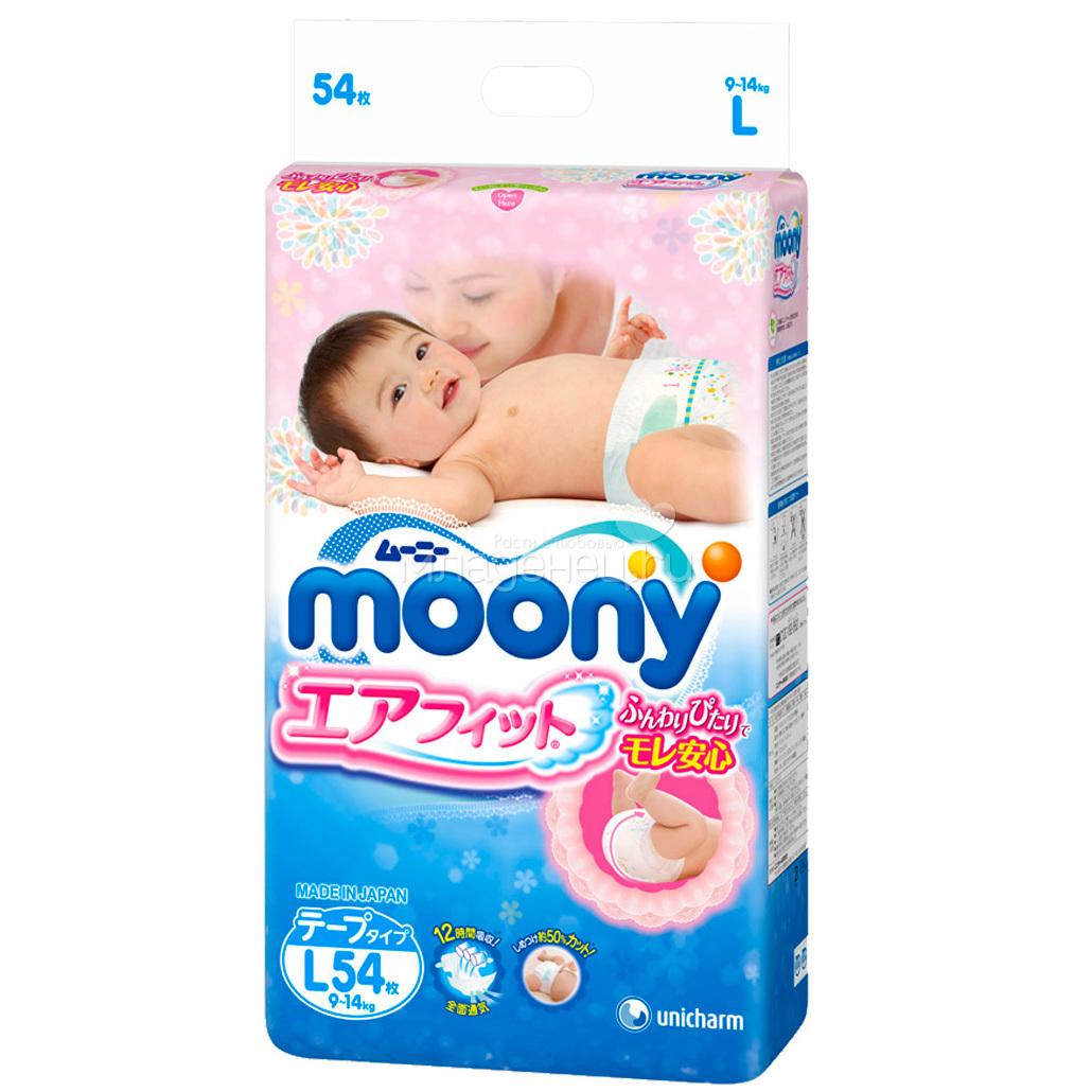 Подгузники Moony 9-14 кг (54 шт) Размер L купить цена 1 200 руб