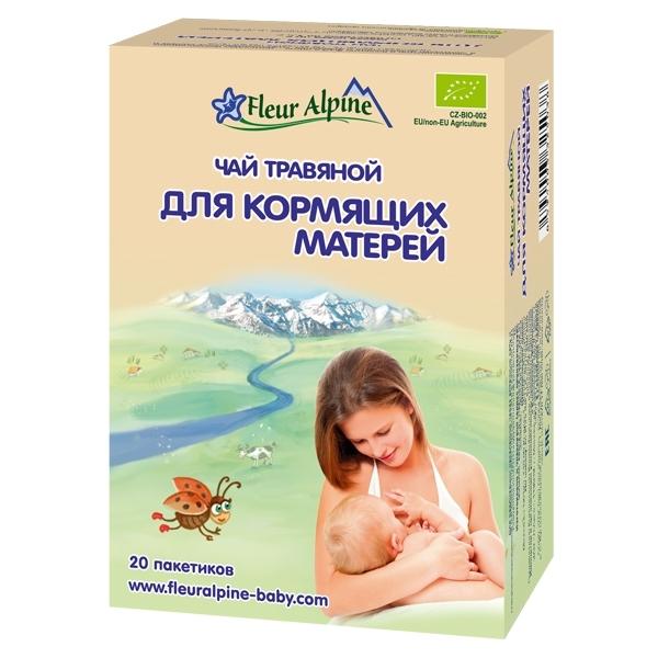 Чай для кормящих мам  Fleur Alpine Органик 20 пакетиков<br>