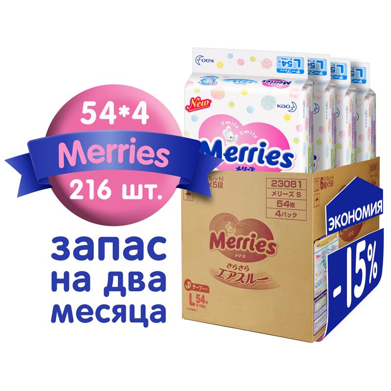 Подгузники Merries Мегапак 9-14 кг (54*4 шт) размер L<br>