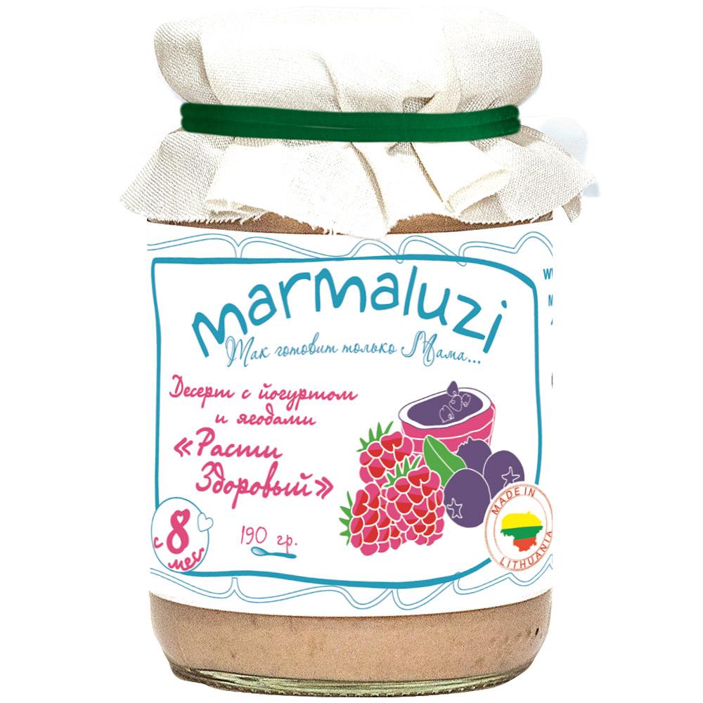 Пюре Marmaluzi фруктовое 190 гр Десерт с йогуртом и ягодами (с 8 мес)<br>