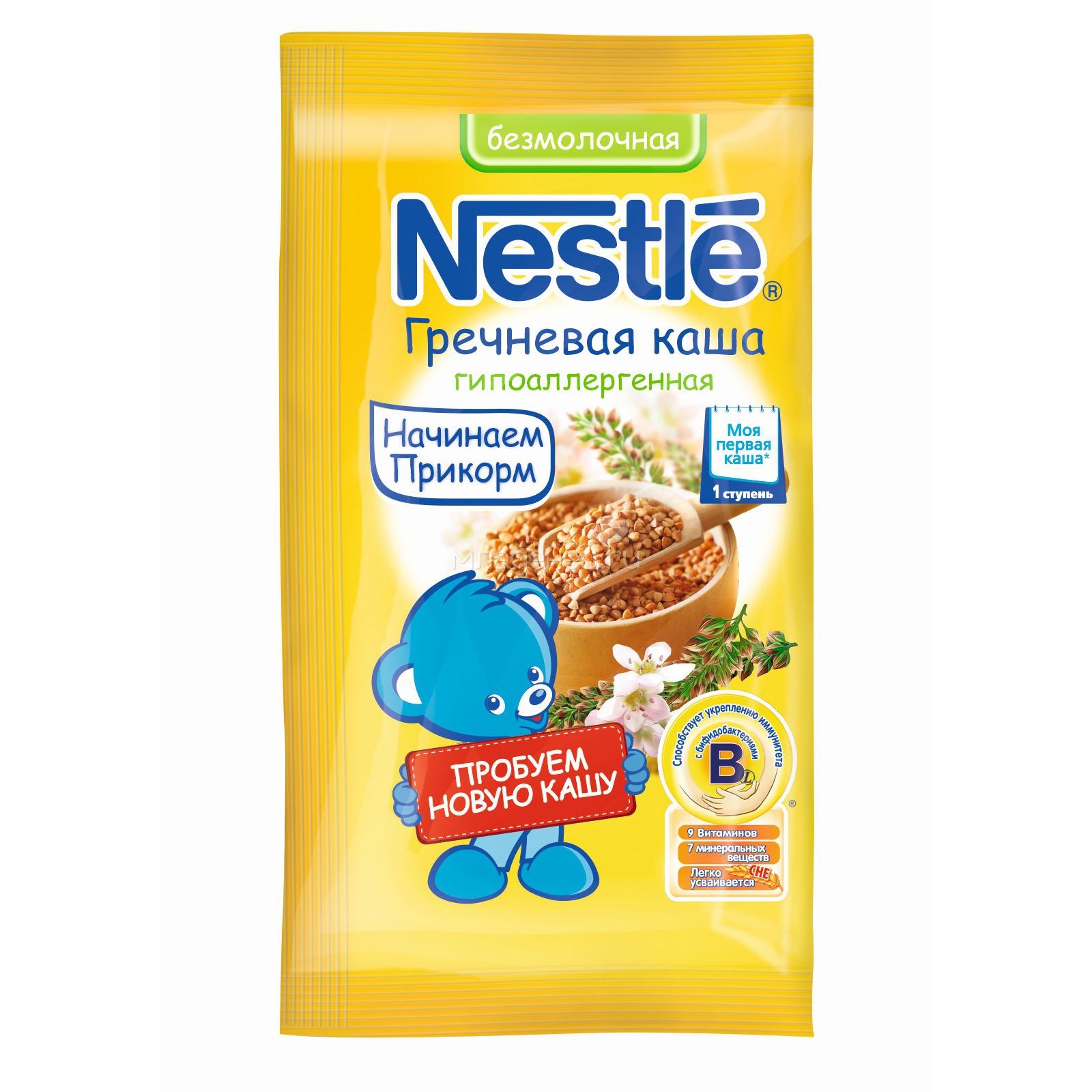 Каша Nestle Нестле безмолочная 20 гр. Гречневая (с 4 мес.)